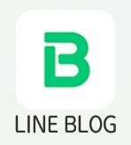ラインブログのアイコン