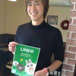 LINE@カフェ経営