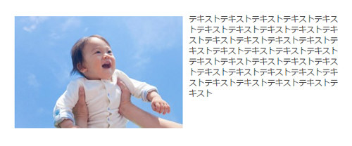 添付ファイルの表示設定の配置:左に画像